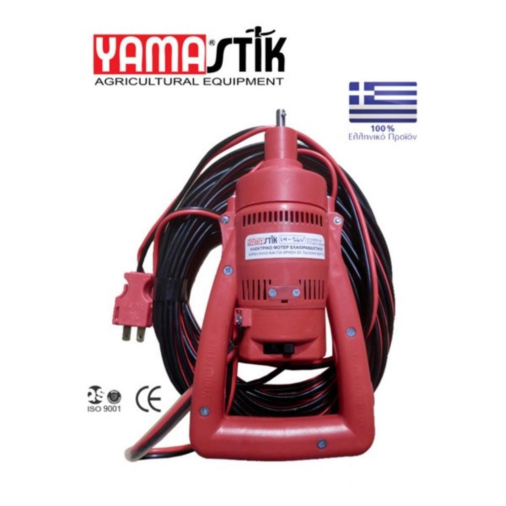 yamastic 1 1